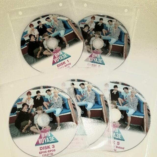 防弾少年団(BTS)(ボウダンショウネンダン)のボンボヤージュseason3  5枚set  高画質 エンタメ/ホビーのDVD/ブルーレイ(ミュージック)の商品写真