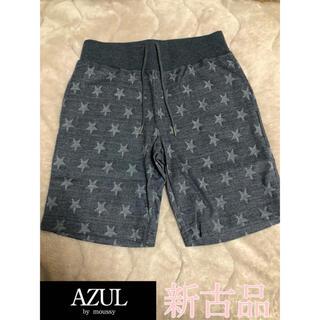 アズールバイマウジー(AZUL by moussy)の【新古品】アズール ハーフパンツ ショートパンツ(ショートパンツ)