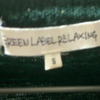 グリーンレーベルリラクシング(green label relaxing)のグリーンレーベル Vニット(ニット/セーター)