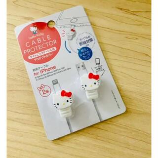 ハローキティ(ハローキティ)のiPhone ライトニングケーブル用 プロテクトカバー(その他)