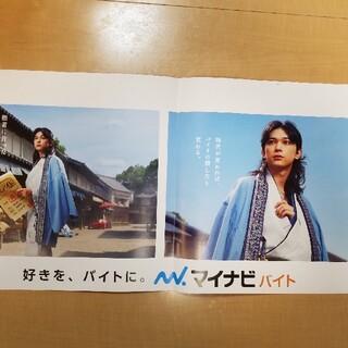 吉沢 亮 ポスター(男性タレント)