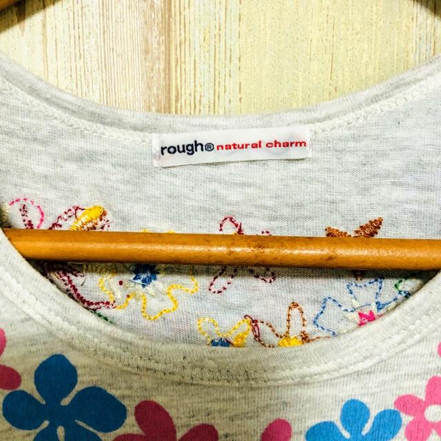 rough(ラフ)のraugh&natural clothing トロピカルチュニックワンピセットM レディースのトップス(チュニック)の商品写真