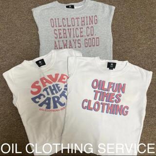 オイル(OIL)のOIL CLOTHING SERVICE 130cm 3点セット(Tシャツ/カットソー)
