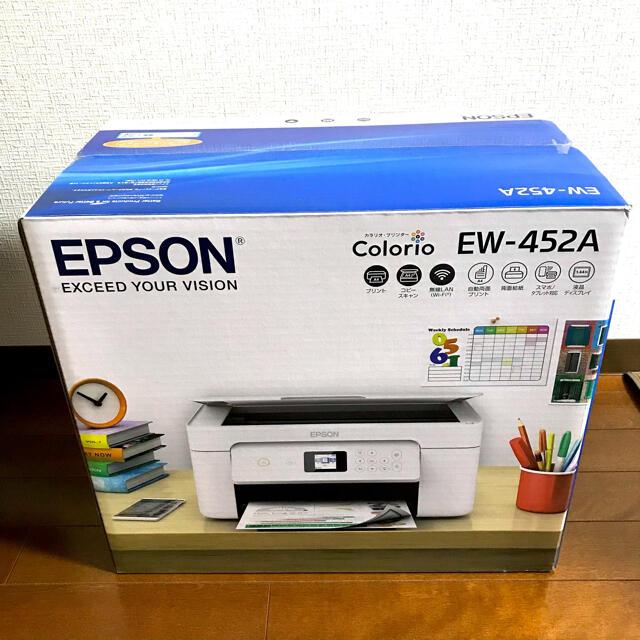 EPSON(エプソン)のEPSON プリンター EW-452A インクジェット複合機 カラリオ インテリア/住まい/日用品のオフィス用品(OA機器)の商品写真