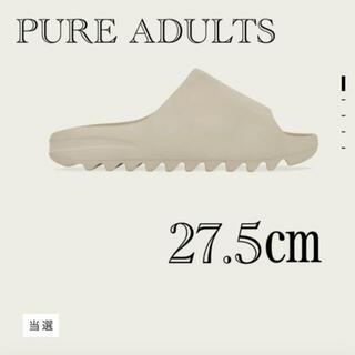 アディダス(adidas)のadidas yeezy slide pure 27.5cm (サンダル)