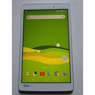 エルジーエレクトロニクス(LG Electronics)の難有au 8インチタブレット Qua tab PX LGT31 Android7(タブレット)