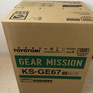 トヨトミ ギヤミッション  KS-GE67(G)(ストーブ)