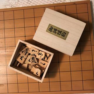 折りたたみ式 将棋 セット(囲碁/将棋)