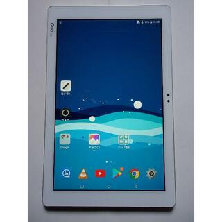 エルジーエレクトロニクス(LG Electronics)の難有au10.1型タブレット Quatab PZ LGT32 ワンセグ、フルセグ(タブレット)