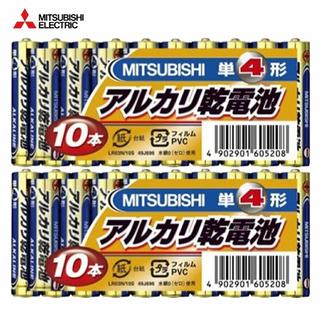 ミツビシデンキ(三菱電機)の送料無料 10本入り×2 三菱電機 単3形 アルカリ乾電池 (日用品/生活雑貨)