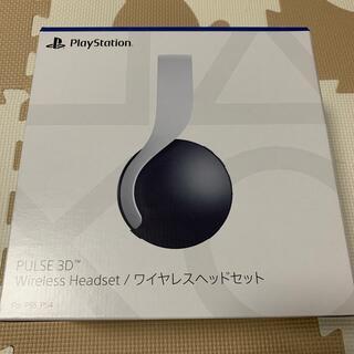 プレイステーション(PlayStation)のPULSE 3D ワイヤレスヘッドセット(ヘッドフォン/イヤフォン)