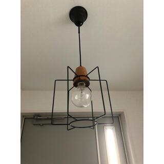 ウニコ(unico)の【クーポンチャンス】北欧風アンティーク調 照明器具☆DOUBLEDAY)(天井照明)