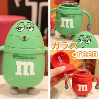【m&m's】ストローマグ  ベビー  水筒 ベビー雑貨 ガラス製 グリーン(水筒)