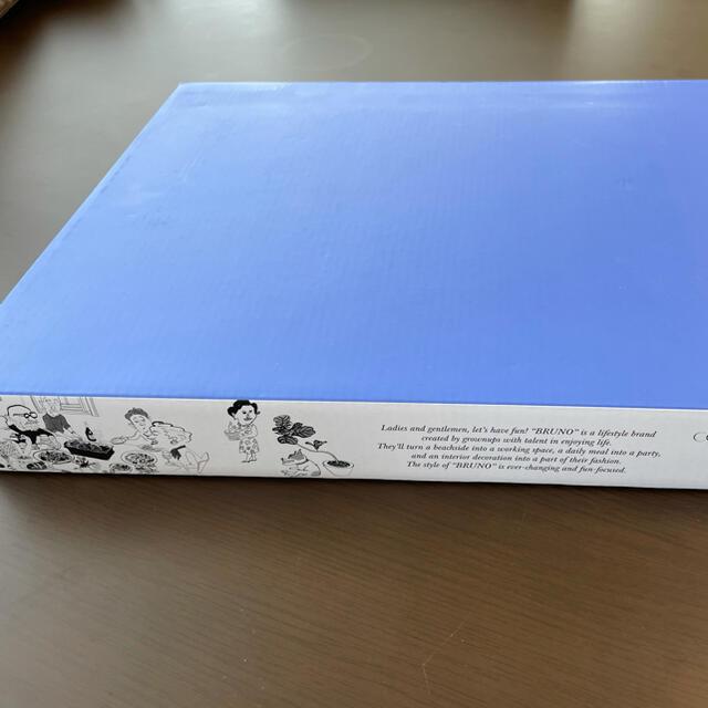 I.D.E.A international(イデアインターナショナル)のブルーノ コンパクトホットプレート用 グリルプレート スマホ/家電/カメラの調理家電(ホットプレート)の商品写真