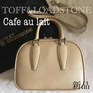 TOFF&LOADSTONE - 定4.4☘トフ&ロードストーン 2way リザード ミニヨン バッグ カフェオレ