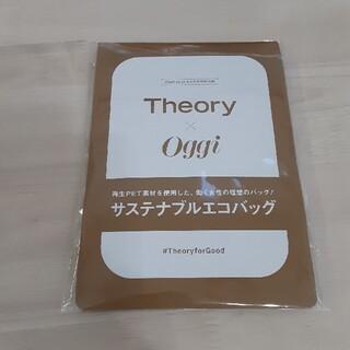 セオリー(theory)のサステナブルエコバッグ(エコバッグ)