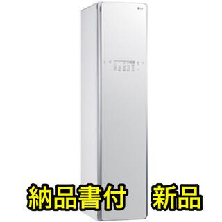 LG Electronics - 【新品】LG styler ホワイト S3WF スチームウォッシュ&ドライ