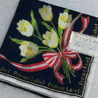 PRIVATE LABEL - 値下げ📌プライベートレーベル☆大判ハンカチーフ58×58