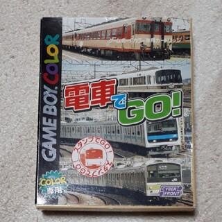 ゲームボーイ(ゲームボーイ)の【patoroikaさん専用】電車でGO!  ゲームボーイカラー(家庭用ゲームソフト)
