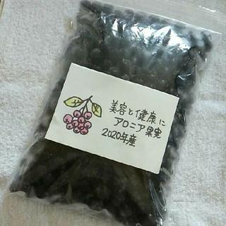 北海道産アロニア果実 冷凍3kg(フルーツ)