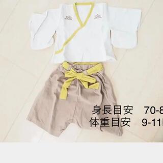 スリーコインズ(3COINS)のスリコ 袴 子供の日 初節句 お食い初め(和服/着物)