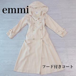 エミアトリエ(emmi atelier)の値下げ emmi フード付きコート サイズ1(ロングコート)