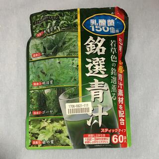 ニッセン(ニッセン)のニッセン 銘選青汁 60袋入り(青汁/ケール加工食品)