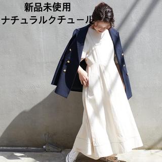 ナチュラルクチュール(natural couture)の新品 完売品 web限定 ランタンスリーブワンピース(ロングワンピース/マキシワンピース)