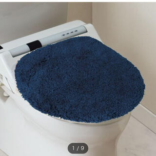 ニトリ(ニトリ)の新品未使用 ニトリ トイレ ふたカバー(トイレマット)
