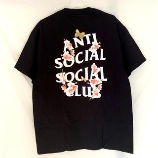 アンチ(ANTI)の☆超人気!アンチソーシャルソーシャルクラブ Tシャツ☆(Tシャツ/カットソー(半袖/袖なし))