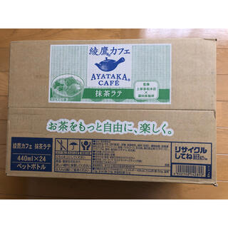 コカコーラ(コカ・コーラ)の綾鷹カフェ 抹茶ラテ【送料込】(ソフトドリンク)