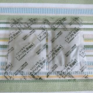 モリモリスリム2包 ハーブ健康本舗 プーアル茶風味 黒モリモリスリム (健康茶)