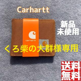 カーハート(carhartt)のくろ柴の大群様専用です(折り財布)