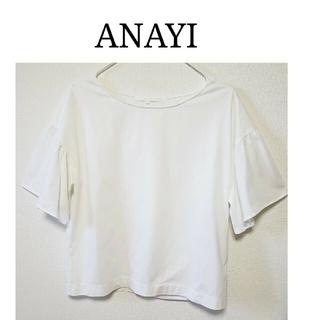アナイ(ANAYI)のANAYI カットソー(カットソー(半袖/袖なし))