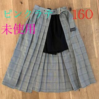 PINK-latte - ◆未使用◆ピンクラテ◆160センチ◆ショートパンツつきロングプリーツスカート