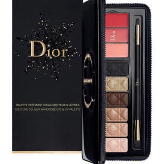 Dior - Dior メイクパレット