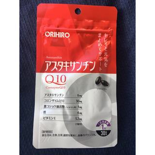 オリヒロ(ORIHIRO)のオリヒロ アスタキサンチンQ10(その他)