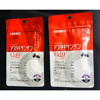 オリヒロ(ORIHIRO)のアスタキサンチンQ10 オリヒロ 2袋(その他)