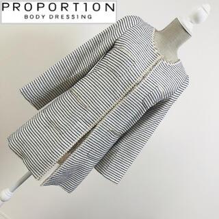 プロポーションボディドレッシング(PROPORTION BODY DRESSING)のプロポーション ノーカラージャケット ブルー系ボーダー(ノーカラージャケット)