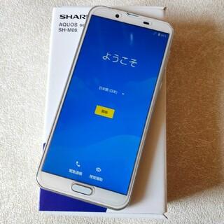 アクオス(AQUOS)のAquos SH-M08  美品 ホワイトシルバー(スマートフォン本体)