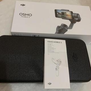 ゴープロ(GoPro)のdji osmo mobile2 新品未使用 箱付き 説明書付き(自撮り棒)