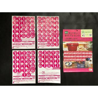 ヤマザキセイパン(山崎製パン)のヤマザキ春のパン祭り2021  応募券 シール パスコ Pasco(その他)