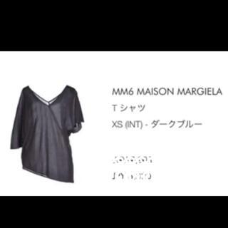 エムエムシックス(MM6)のMM6 マルジェラ アシンメトリーカットソー 着用1度のみ(カットソー(半袖/袖なし))