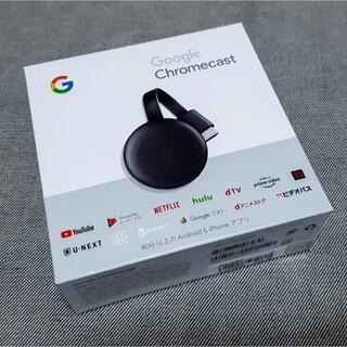 グーグル(Google)のGoogle グーグル Chromecast GA00439-JP【おまけ付】(その他)