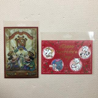 ディズニー(Disney)のディズニー 母の日 38周年 ポストカード(キャラクターグッズ)