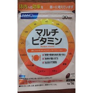 ファンケル(FANCL)のマルチビタミン FANCL 30日分(ビタミン)