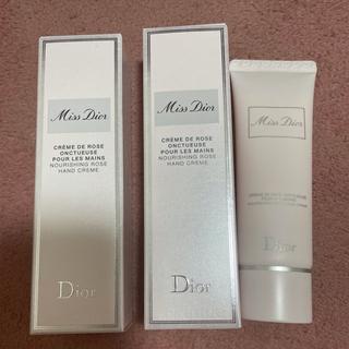 ディオール(Dior)のMiss Dior ハンドクリーム(ハンドクリーム)