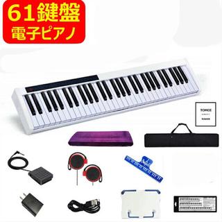 電子ピアノ 匿名配送不可(電子ピアノ)