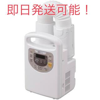 アイリスオーヤマ - 【新品未使用品】 KFK-C3-WP アイリスオーヤマ 布団乾燥機