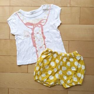 アンパサンド(ampersand)の【AMPERSAND】90cm Tシャツ 短パン 2点セット(Tシャツ/カットソー)